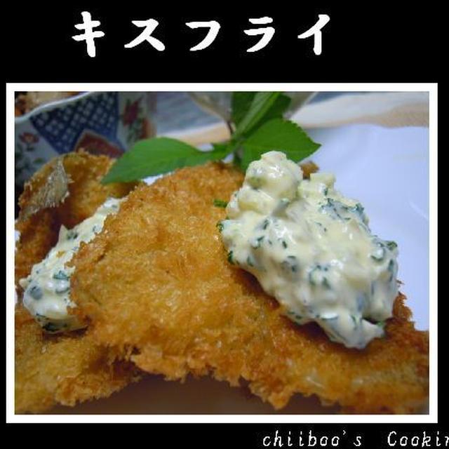 キスフライを2倍美味しく簡単タルタルソース☆&創作料理屋 灯☆紹介
