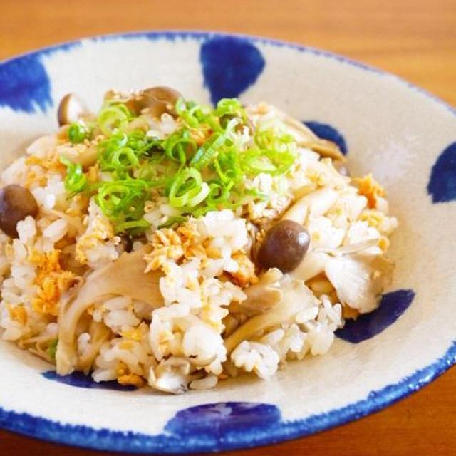 秋鮭ときのこの混ぜごはん♪ニッスイレシピ