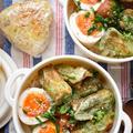 ♡今日のお弁当♡沢庵とかつお節の胡麻マヨ焼きおにぎり♡レシピあり♡