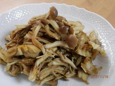 秋の味覚☆簡単☆きのこのカレー風味ソテー