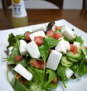 はんぺんと野菜のゆずドレッシングサラダ♪