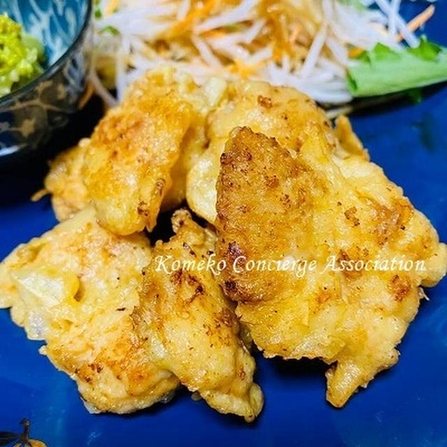 【Line公式】今週のレシピ『鶏ささみの天ぷら』をお届けいたします♪