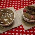 レンジで1分♪チョコ蒸しパン【バレンタインデーに…♪】 by とまとママさん