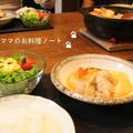 発酵食品パワーで晩ごはん☆キムチ入りポトフと塩麹ドレッシングのサラダ