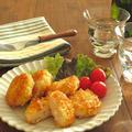 ワインによく合う♪海老しんじょうのアーモンドチーズ焼き
