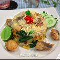 塩魚のタイチャーハンカオパップラーケム