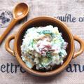 レンチンで時短お店の味を超えたポテトサラダ(じゃがいも、きゅうり、ベーコン)