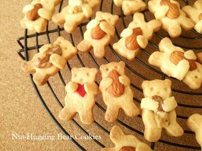 くるみ&アーモンド抱っこクマクッキー