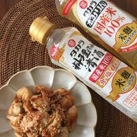 ご飯がすすむ!!鶏肉の生姜焼き