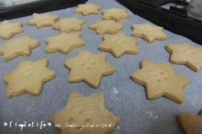 ワンボウル、ほろほろクッキー