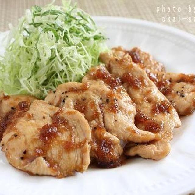 鶏むね肉で生姜焼き