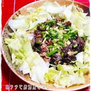 ★なすと鶏そぼろの甘辛胡麻炒め煮★