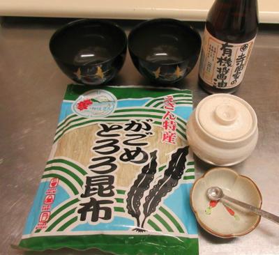 おいしい淡口醤油と海藻で即席お吸い物