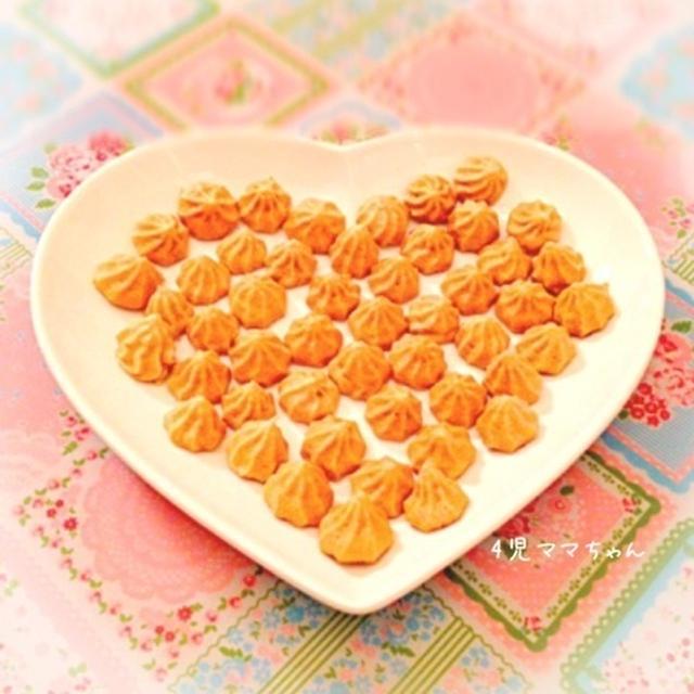 メレンゲ クッキー 簡単