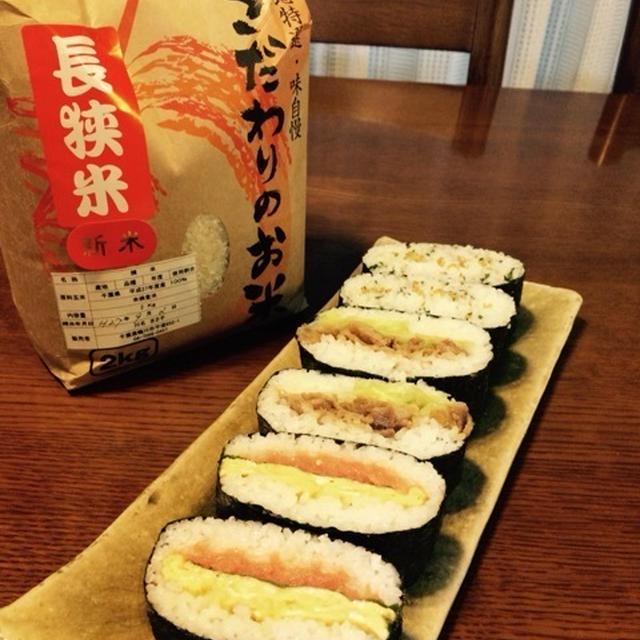 おにぎらず by長狭(ながさ)米