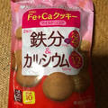 ピジョンFe+Caクッキー マイルドココア@ピジョン