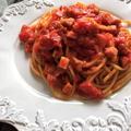 ときどき無性に食べたくなる~トマトたっぷりアマトリチャーナ