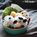 大根とベーコンの黒豆おにぎり by YUKImamaさん
