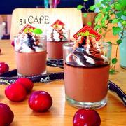 ♡混ぜて冷やして超簡単♡ふるぷるココアのチョコプリン♡