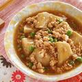 海老芋のそぼろ煮   英語料理 レシピ動画   OCHIKERON