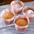【3ステップレシピ】ホワイトチョコ入り☆紅茶カップケーキ by めろんぱんママさん