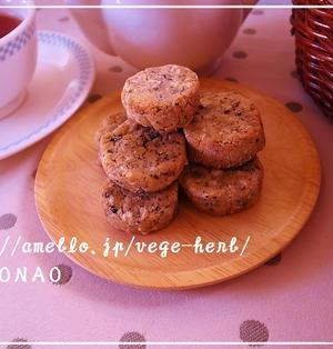 バターなし♪ポリ袋で♪レモン紅茶クッキー オートミール入りマクロビ米粉クッキー
