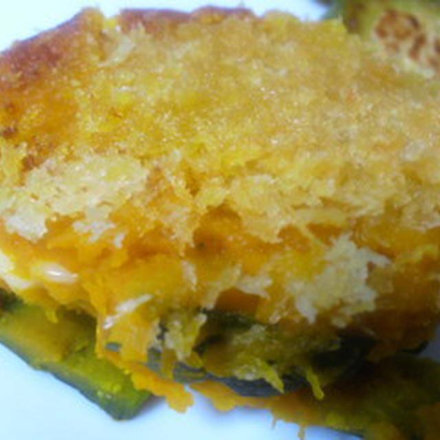 南瓜の梅チーズ サクっコロッケ ハウスしそ梅