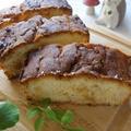 グレープフルーツとシナモンのパウンドケーキ by 高羽ゆきさん