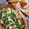 【レシピ・主菜・PR】画期的なごま油でワンランクアップ!ごま油香る!豚バラねぎ塩炒め