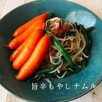 【モニター】2種のシャウエッセンでお手軽レンチンレシピ