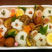今日のお弁当 第1309号 ~和のお花畑弁当~
