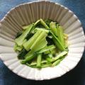 レンジで超簡単小松菜のめんつゆ合え