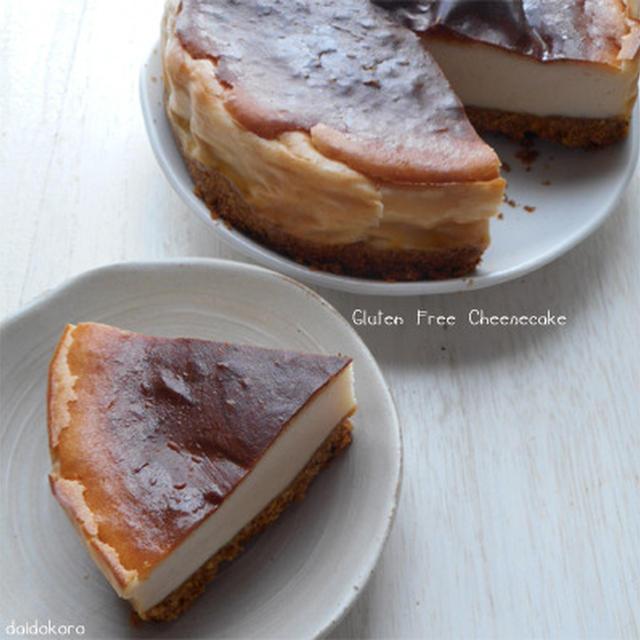 失敗かぼちゃスコーンを使ってチーズケーキ