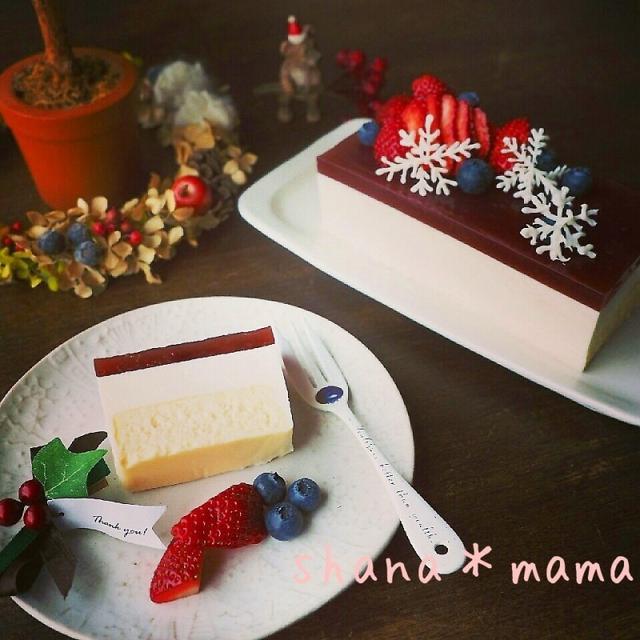 クリスマスに♪レア&ベイクド3層の濃厚チーズケーキ♪