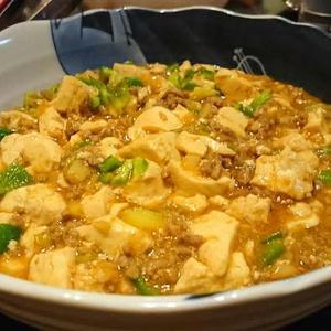 花椒ビリビリ麻婆豆腐
