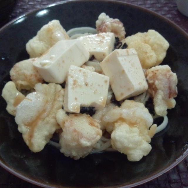 【ランチ】揚げ餅&ちくわ天&豆腐の冷やし胡桃ダレざるうどん
