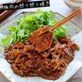 ♡ごはんがすすむ♡豚肉の照り照り焼き♡【#簡単レシピ #時短 #節約】