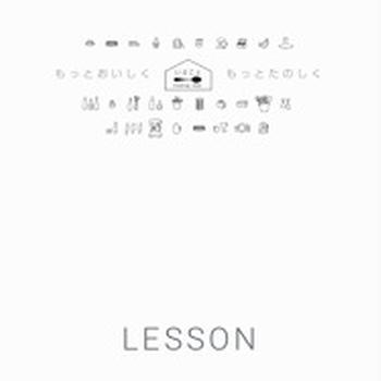 料理教室「いえこと」HP完成しました!!