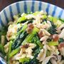 【レシピあり】ZIP!で紹介して頂いた小松菜レシピ