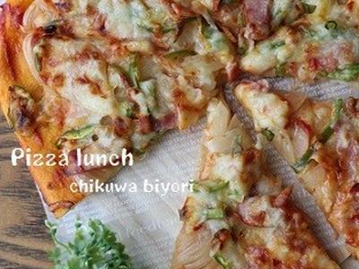 >ピザランチ♪ by naoさん