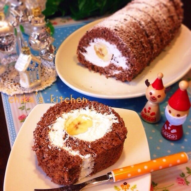 材料4つ♪簡単シンプルなココアバナナロールケーキ♡か〜ら〜の〜。