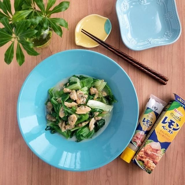 【節約レシピ】レタスとあさりのレモンジンジャー炒め