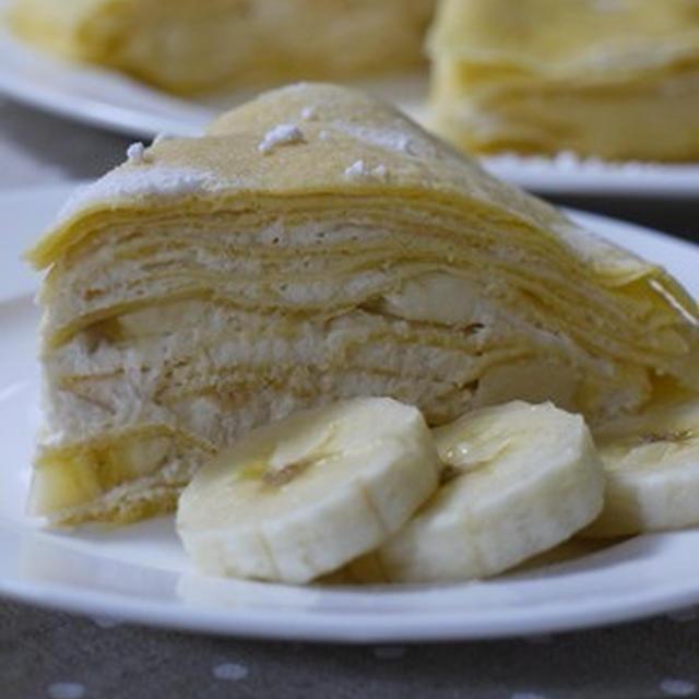 ホットケーキミックスdeピーナツホイップクリームとバナナのミルクレープ♪なければバナナ抜きでも♥