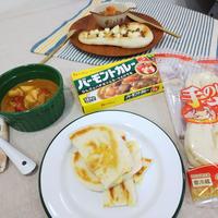 レシピブログの「ちょりママさんの調理デモも必見♪市販のナンとカレールウをアレンジ! 本格ナン&カレー体験イベント」に行ってきた