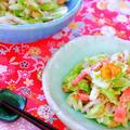 【大量消費】白菜とベーコンの作り置きサラダのレシピ by 和田 良美さん