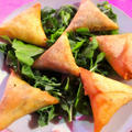 簡単!焼売の皮で作るヨルダン料理「サンブーサ」(レシピ付)