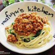 野菜とお豆腐でヘルシーボロネーゼ