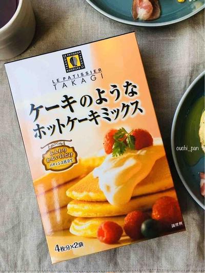 SHOWAホットケーキミックスで、優雅な朝ごはん♡