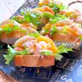 お花見やピクニックに♪パパッとはさむだけ☆えびとモッツァレラのオレンジバゲット♡レシピ