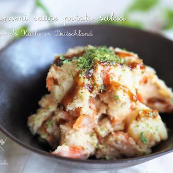 【レシピ・副菜】副菜にもおつまみにも♪お好み焼きソースとクリチで濃厚ポテサラ